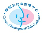 Centre of Marriage and Child Guidance