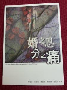 CMCG Book